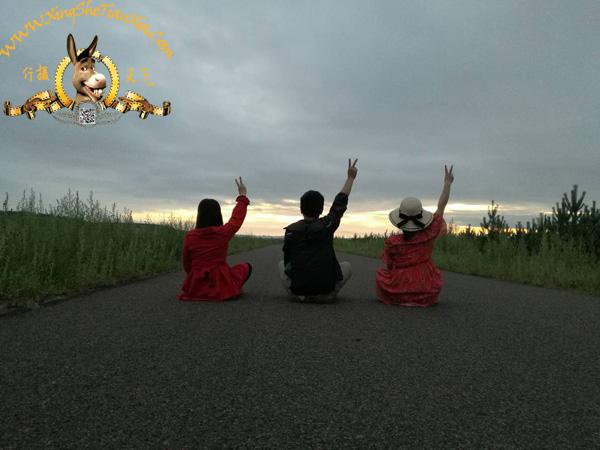 草原三人行