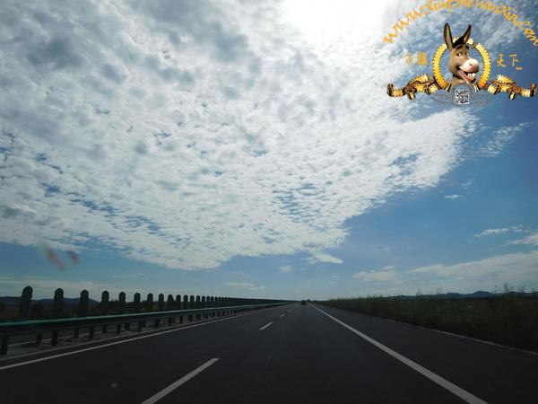 23日返程,内蒙古国道美景