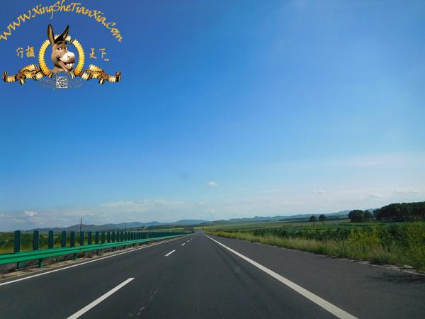 内蒙古国道限速100