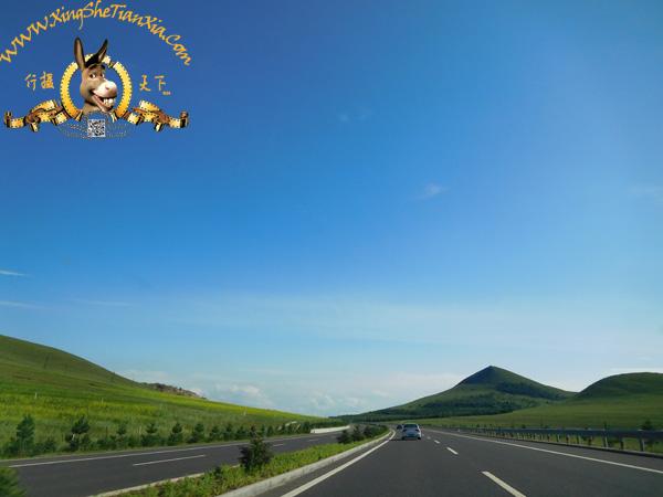 河北境内国道