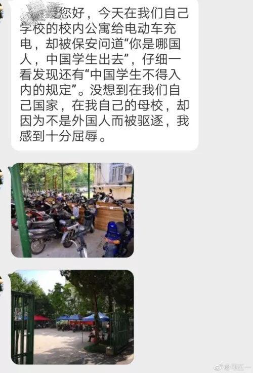 为什么中国学生会在大学里成了二等公民