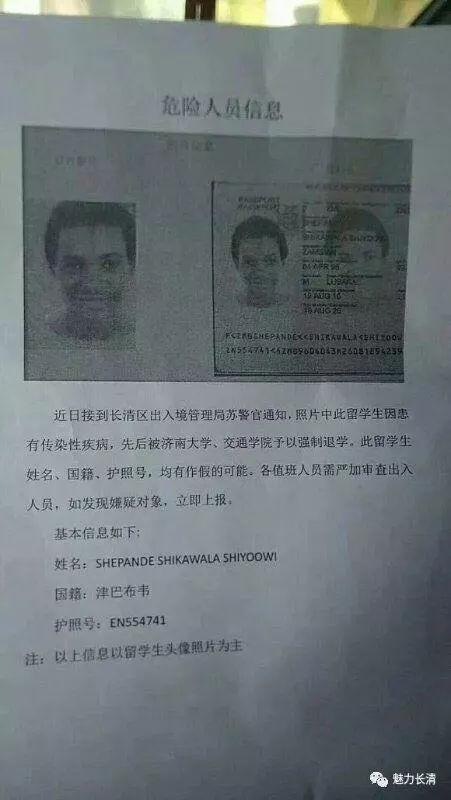 中国大学生 得要有给留学生腾宿舍的觉悟