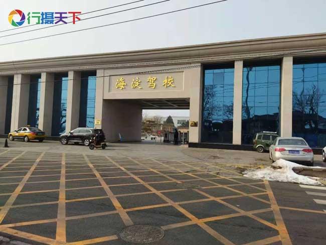 北京摩托车驾照考试指南怎么选驾校摩托车考试流程